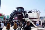 Bauma 2010